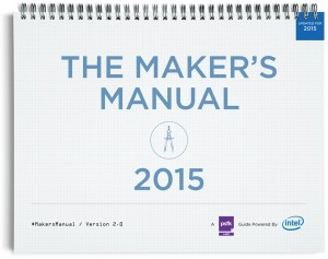 MakersManual